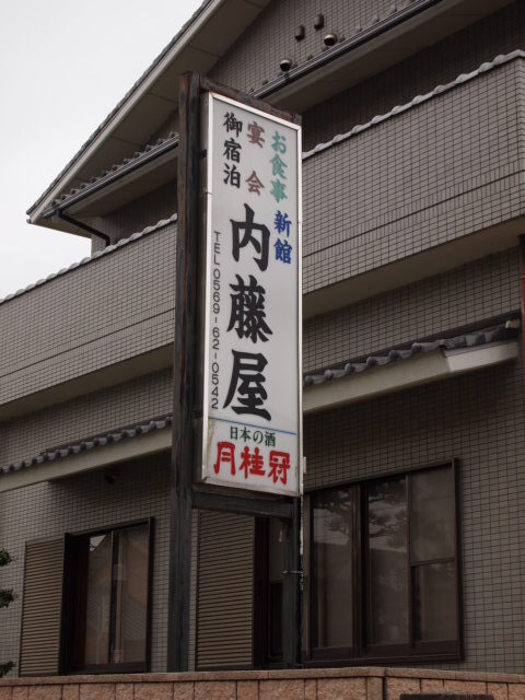 2010GS会 名古屋 036.JPG
