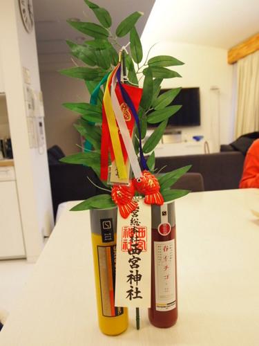 2011 西宮神社 019.JPG