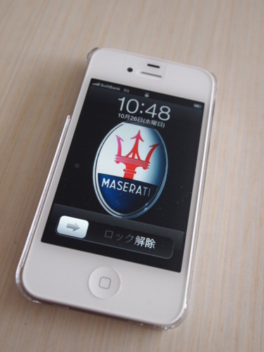 2011 iPhone4s 001.JPG