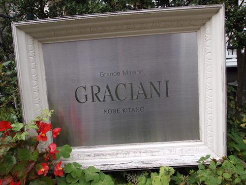 2011 グラシアニさん 006.JPG