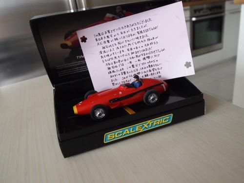 2011 スロットカー 001.JPG