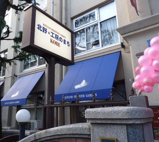 10GS会 神戸 042.JPG