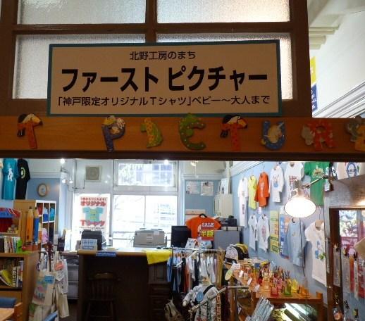 10GS会 神戸 043.JPG