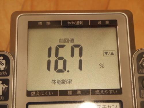 2010 体重計 001.JPG