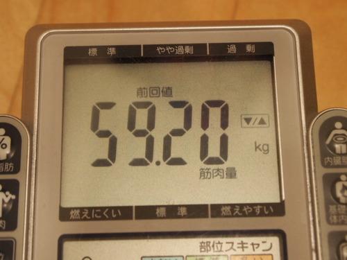2010 体重計 004.JPG