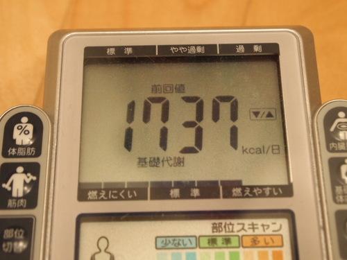 2010 体重計 005.JPG