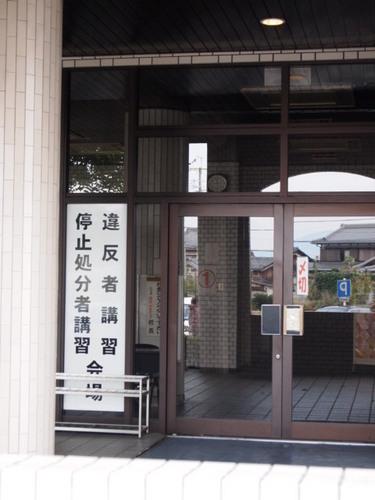 2010 免許更新 002.JPG
