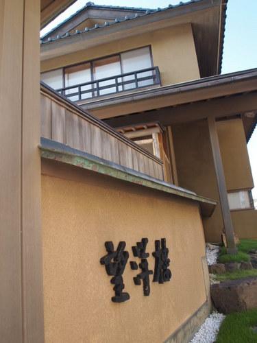 2011 夏 望洋楼 036.JPG
