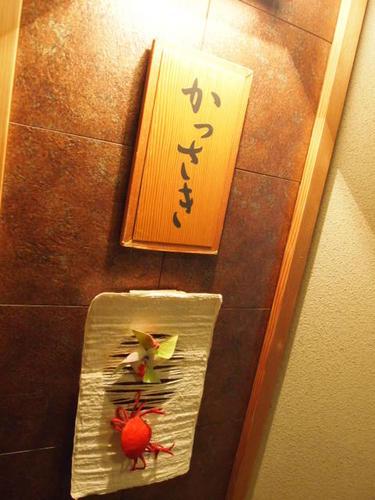 2011 夏 望洋楼 101.JPG