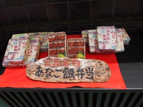 2011 広島 宮島 064.JPG