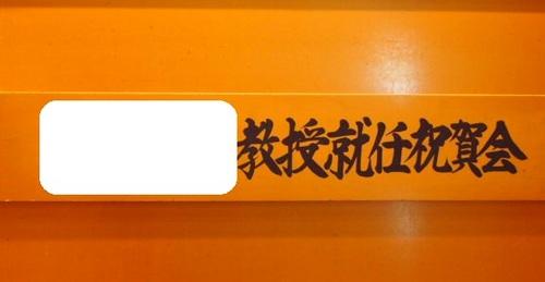 2011 KIHACHI 003.JPG