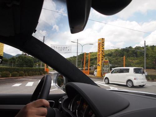 2011 お盆休み 032.JPG