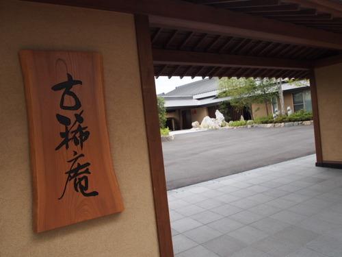 2011 お盆休み 067.JPG