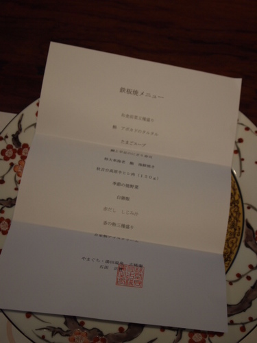 2011 お盆休み 090.JPG