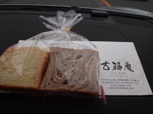 2011 お盆休み 123.JPG