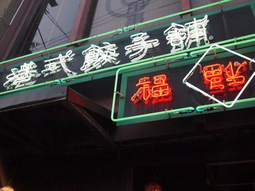 2011 マセ試乗会 福福 019.JPG