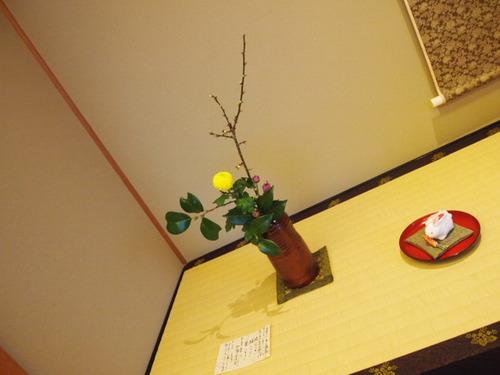 2011 望洋楼 018.JPG