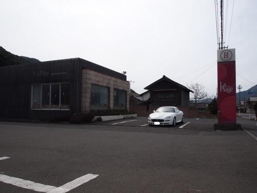 天橋立2011 052.JPG