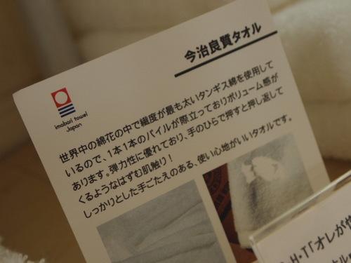 松山 下見 021.JPG